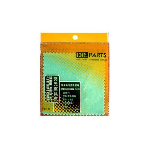 DR Parts DR-SC001 krpa za čišćenje žica