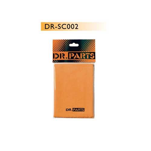 DR Parts DR-SC002 krpa za poliranje gitare