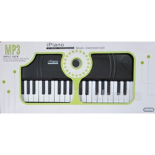 Soprano SK-Q7 37K klavijatura 37-mini tipki